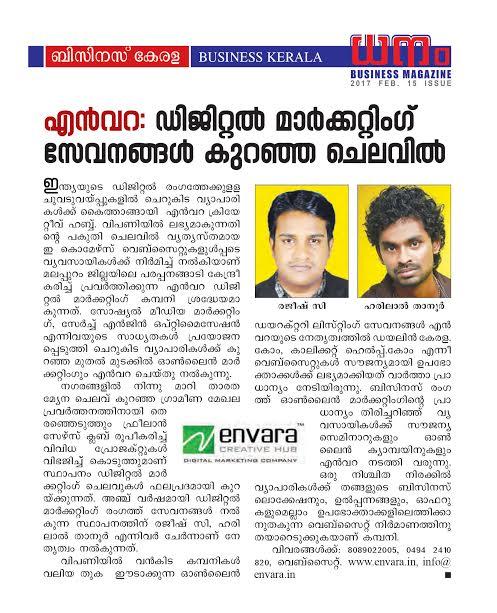 Dhanam, dated February 15, 2017 NEWS